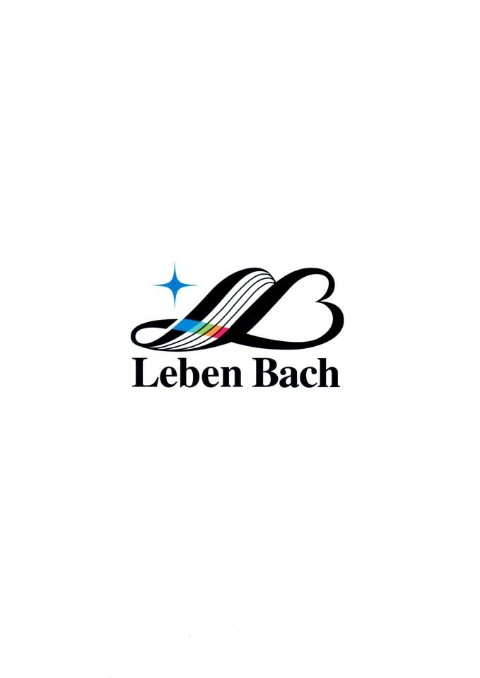 LebenBachシンボルマーク.jpg
